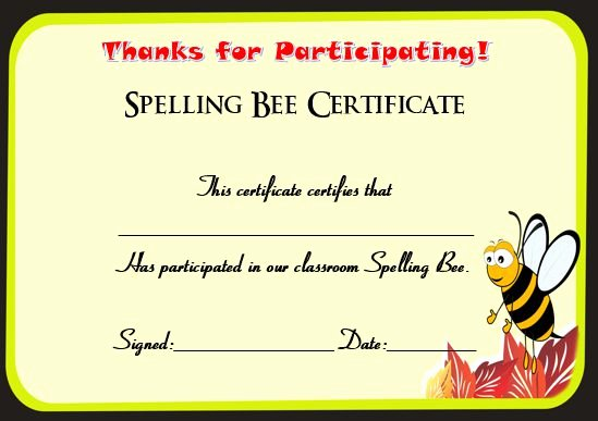 Spelling Bee Certificate Template Luxury Pin Bee Certificate On Pinterest