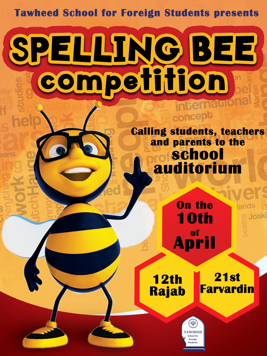 Spelling Bee Poster Ideas New Spelling Bee Petition – Wafa Miqdad