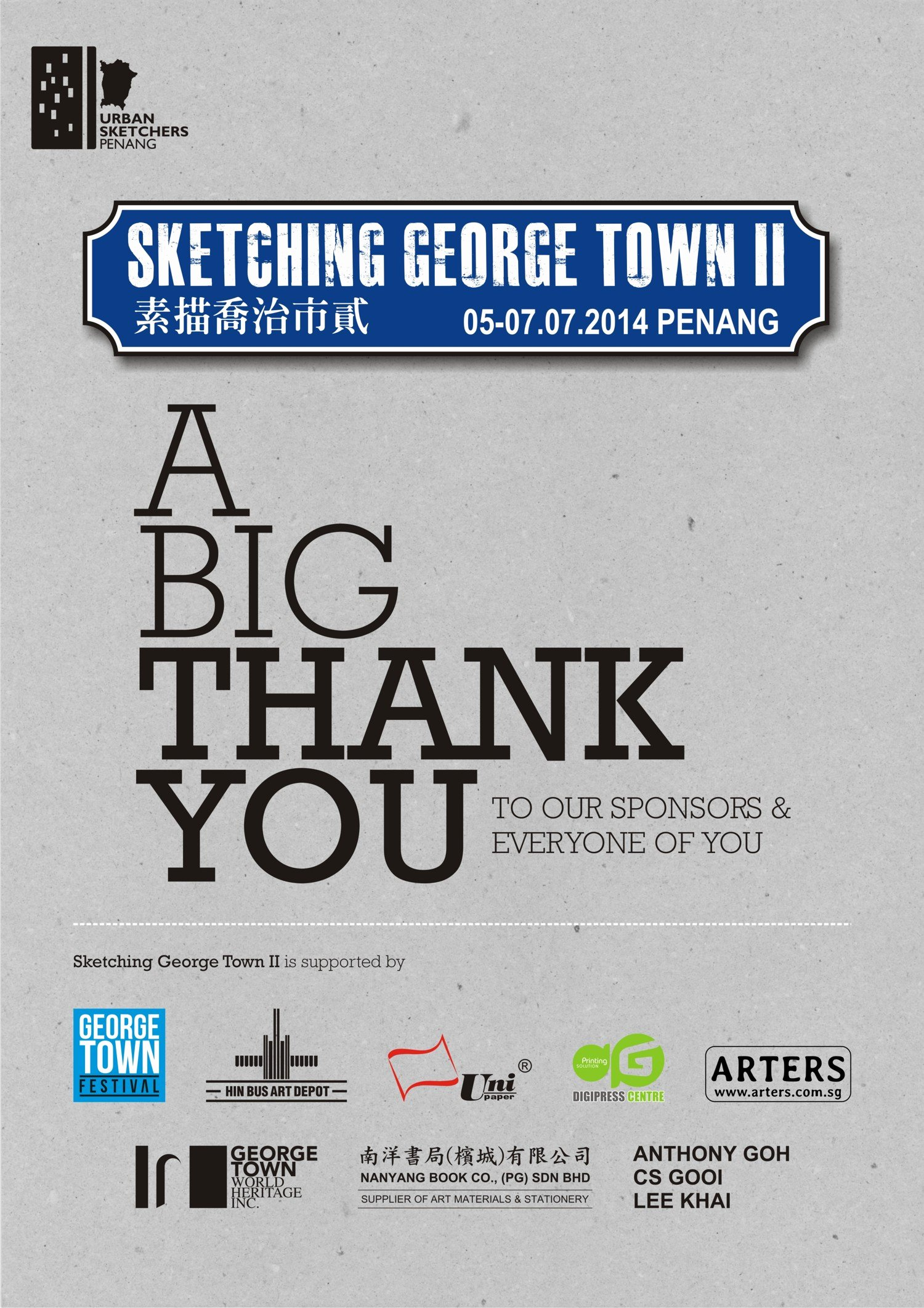Thank You for Sponsoring event Awesome Sketching George town Ii 2014 June