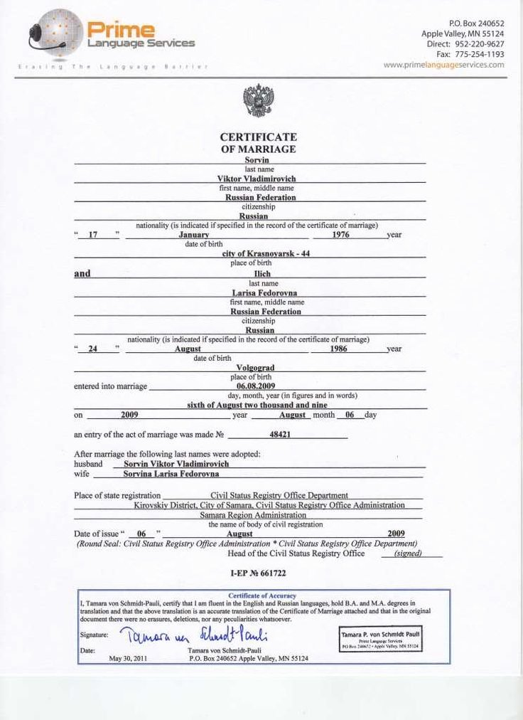 Translation Of Divorce Certificate Template Luxury Certified Marriage Certificate Translation