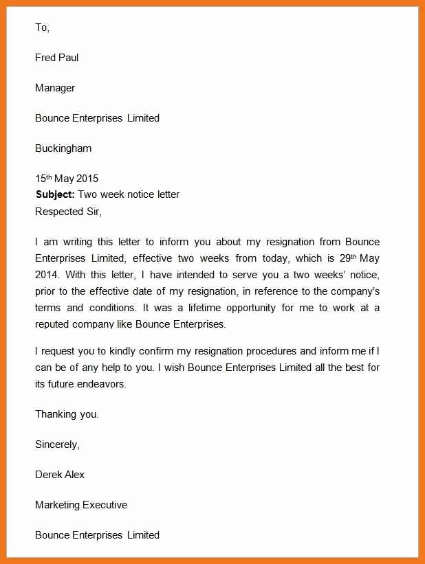 Two Weeks Notice Template Retail Lovely 6 7 Two Weeks Notice Letter Retail