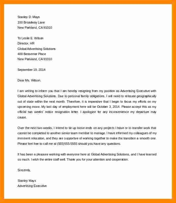 Two Weeks Notice Template Retail New 7 Two Weeks Notice Resignation Letter