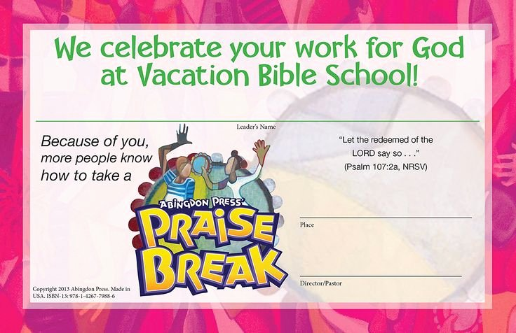 Vacation Bible School Certificates Printable Beautiful Pin by Zobeida Bonilla On Jesus Es Mi Superheroe